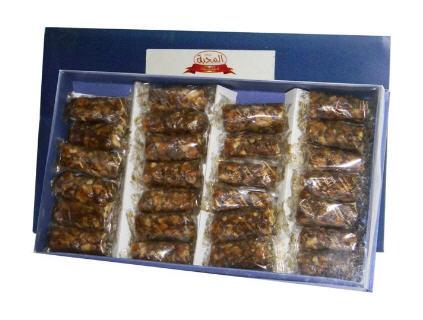 شراء Malban Nuts