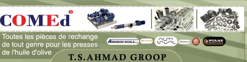 شراء مجموعة ابناء طارق سيد أحمد