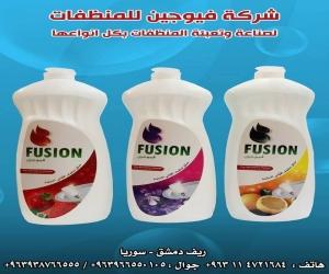 شراء Fusion للمنظفات