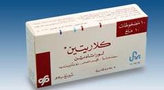 Anti-Histamin