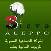 Syrian Industrial, Company, حلب