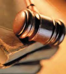الاستعلام القضائي